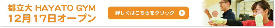 キックデハラヲ凹マセロ