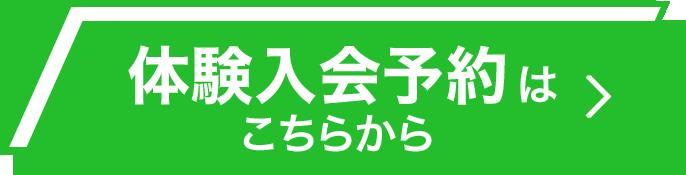 link_btn01
