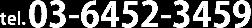 tel. 03-6452-3459